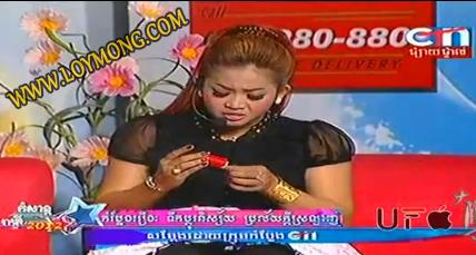 CTN Comedy - Teuk Pdo Nisay Prolay Kdey Srolanh (28.07.2012)