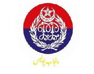 Latest New Jobs in Punjab Police Dera Ghazi Khan April 2021