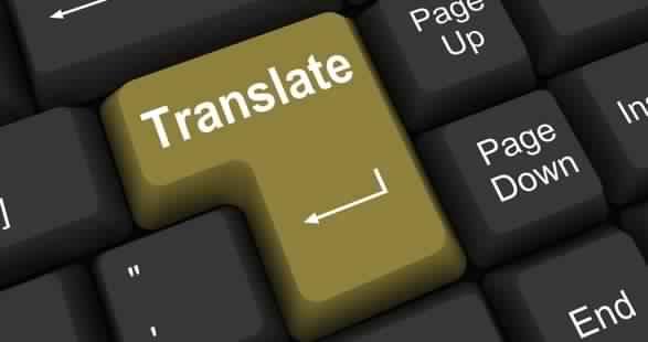 Didactique de la traduction en classe de FLE