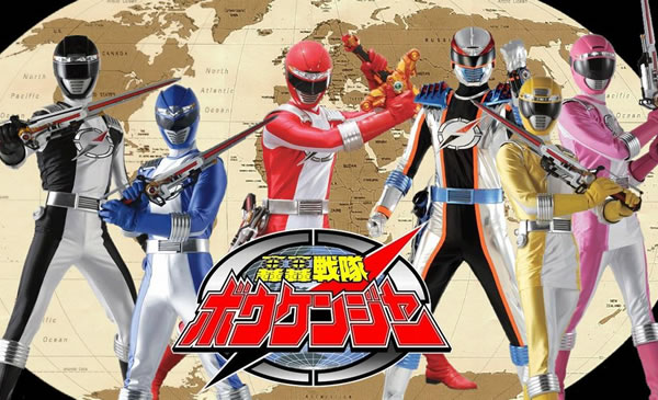 Gogo Sentai Boukenger Episodio 49 Final