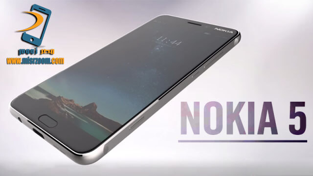 أسعارهواتف  نوكيا - NOKIA فى مصر