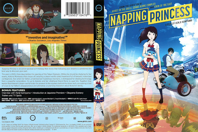 Napping Princess DVD Cover