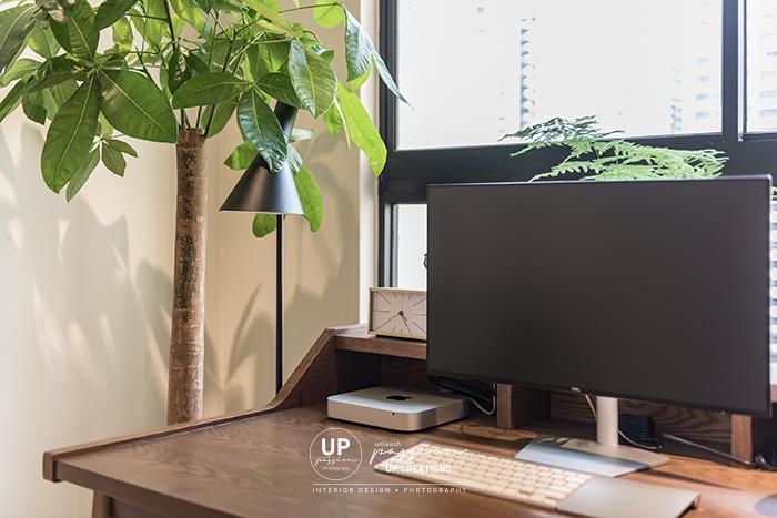 Mont Kiara Pines condo green pot plants for decor in study room