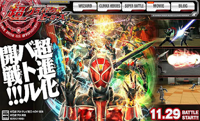 Download Kamen Rider Chou Climax Heroes ISO PPSSPP PSP