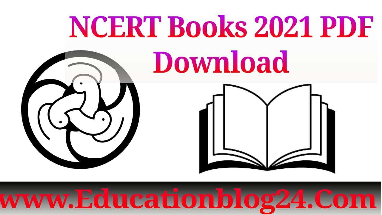 NCERT Books 2021 PDF Download -एनसीईआरटी बुक पीडीएफ डाउनलोड | एनसीईआरटी की पुस्तकें