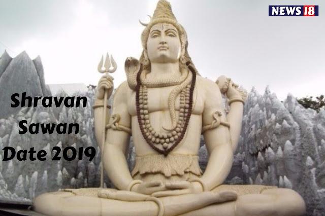 Shravan Sawan Date 2019 Start and End Date, Shiva Mantra