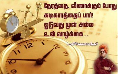 swami vivekananda inspirational malayalam quotes on life