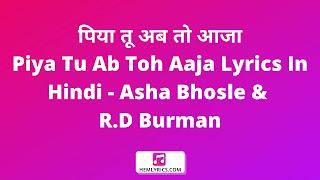 पिया तू अब तो आजा | Piya Tu Ab Toh Aaja Lyrics In Hindi - Asha Bhosle & R.D Burman
