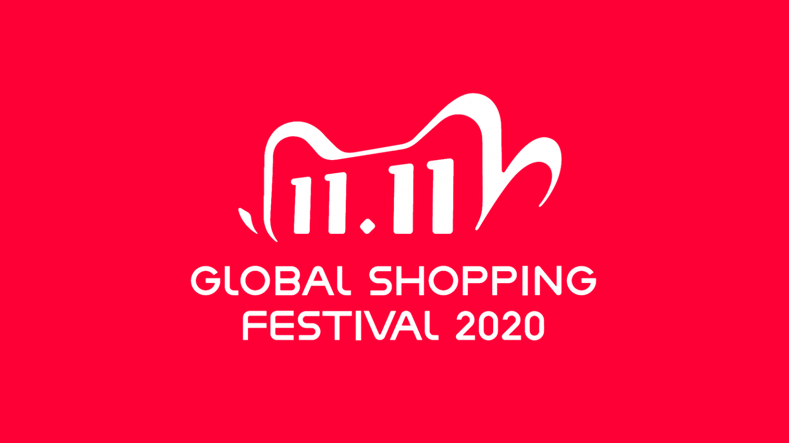 global shopping festival 11.11 China 2020
