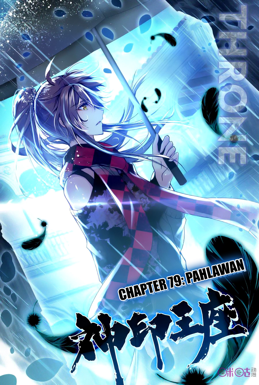 Shen Yin Wang Zuo Chapter 117