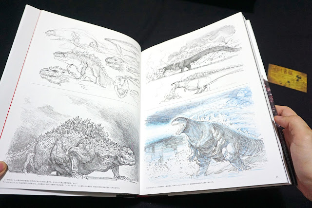 DSC01625 - 正宗哥吉拉 映画『シン・ゴジラ』公式記録集 ジ・アート・オブ・シン・ゴジラ  Godzilla Resurgence/Shin Godzilla[
