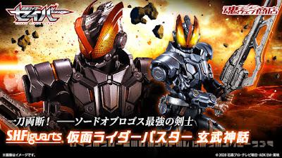 S.H. Figuarts Kamen Rider Buster Genbu Shinwa Official Images