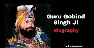 Guru -Gobind -Singh- Ji