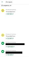 200000 в МММ-2021