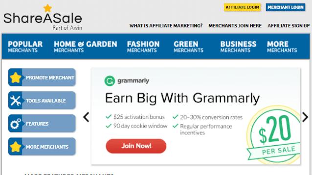 موقع shareasale للتسويق بالعمولة