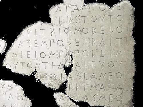«Πυθία»: Σύστημα Έλληνα ερευνητή «διαβάζει» μισοκατεστραμμένες αρχαίες επιγραφές