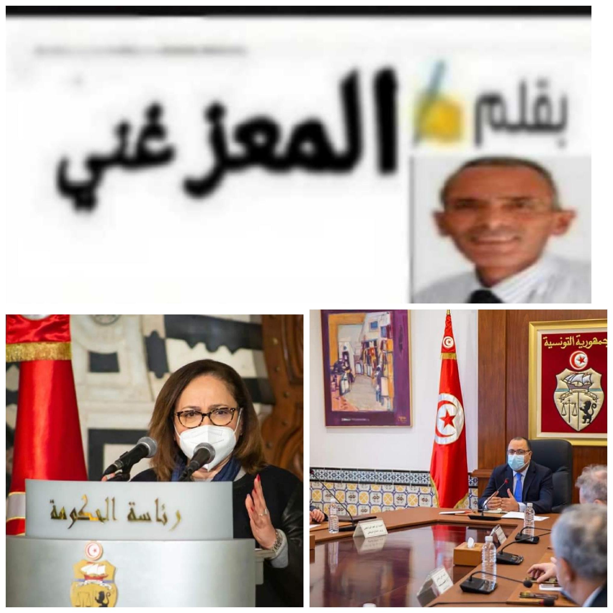 هنا نابل الجمهورية التونسية / الأهرام نيوز