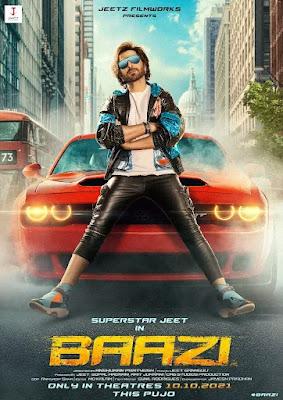 Baazi Movie
