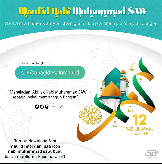 Download Desain Spanduk dan Meme Maulid Nabi Muhammad 1441 ...