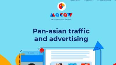 Rekomendasi Iklan Untuk Blog Selain dari Adsense 2021