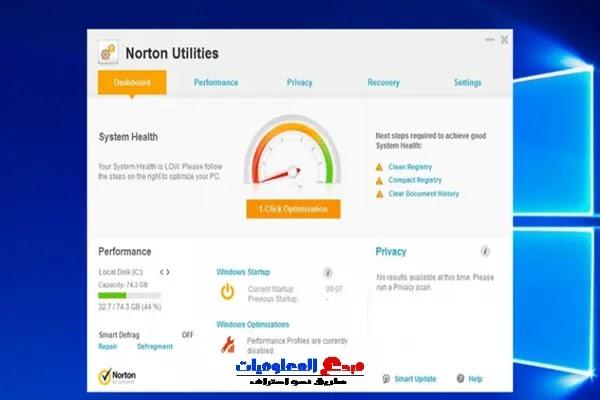 Norton Utilities