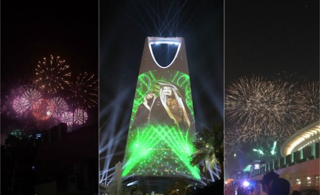 Saudi Arabia announces 4 Days Holidays on 89th Saudi National Day