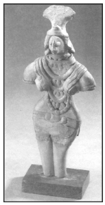 Look at the figure given below and name it as given by the archeologists