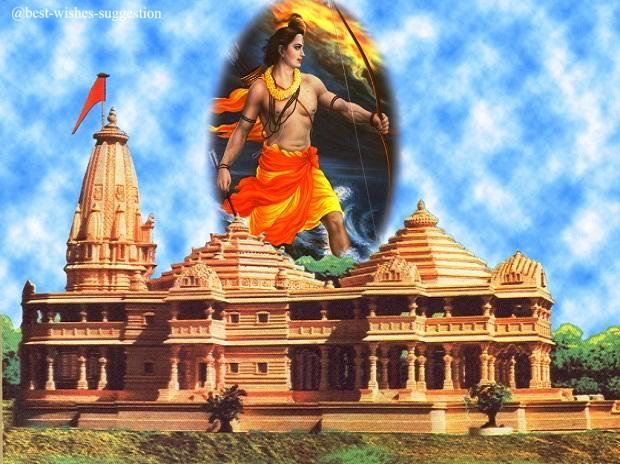 ayodhya-ram-mandir-current-image