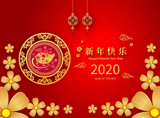 Chinese New Year 2020 Images 8