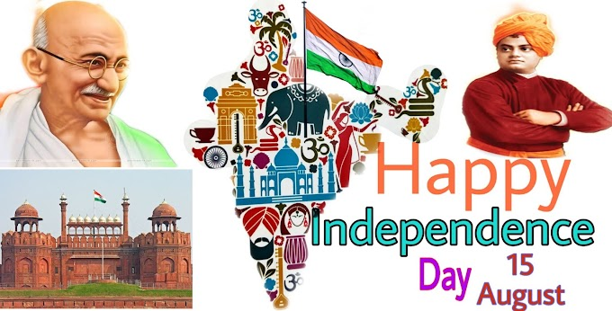 Independence day of India my country my pride