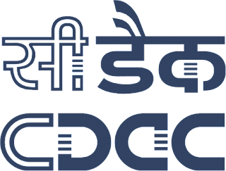 CDAC Recruitment 2020 सी डॅक मध्ये विविध पदांची भरती