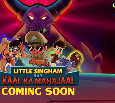 Little Singham aur Kaal ka Mahajaal (Tamil)