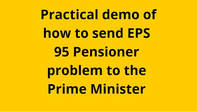EPS 95 Pensioners 2020 |Pension hike problem to Prime Minister
