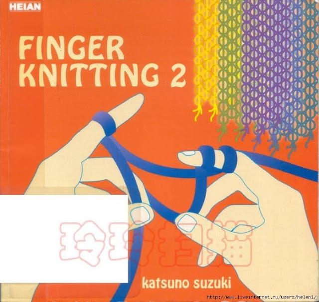 tejer con los dedos, telares con nuestras manos, tejer con las manos