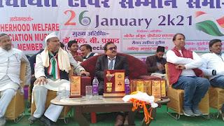 Brotherhood Welfare Association Murli द्वारा आयोजित गणतंत्र दिवस सह पंचायत टॉपर सम्मान समारोह आयोजित किया गया।