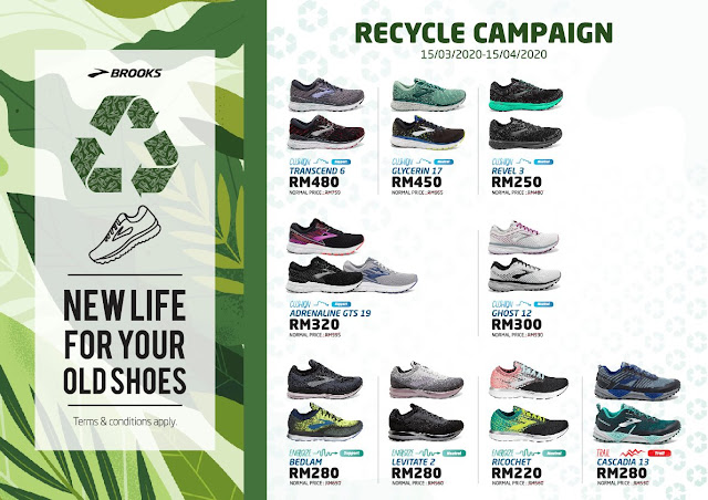 New Life To Your Old Shoes, Brooks Recycle Campaign, Brooks Running, Brooks, Recycle Campaign, Fitness