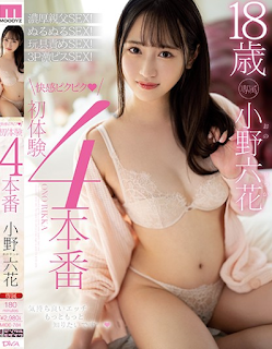 MIDE-784 Pleasure Pricking First Experience 4 Production Ono Rokka