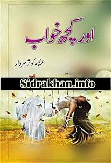 Aur Kuch Khawab