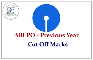 SBI PO 2016 – Previous Year Cut Off Marks