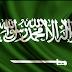 جامعة حكومية في المملكة العربية السعودية بحاجة للتعاقد مع التخصصات التالية ولكلا الجنسين