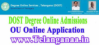 OU Degree Online Admissions 2016 dost.cgg.gov.in Osmania University Degree Online Services Telangana