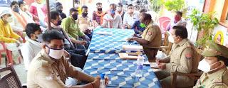 शांति समिति की हुई बैठक | #NayaSaberaNetwork