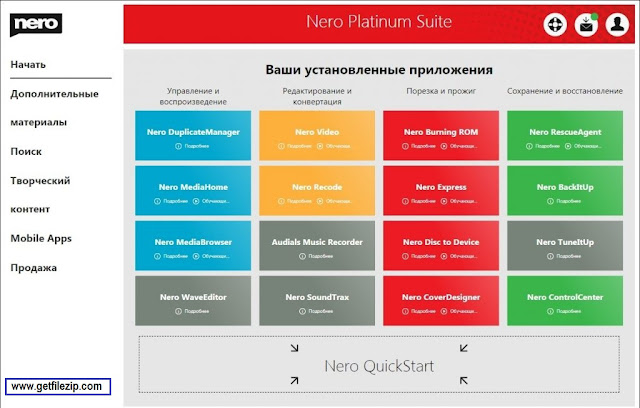 Download the new version of Nero Platinum 2020 Suite 22.0