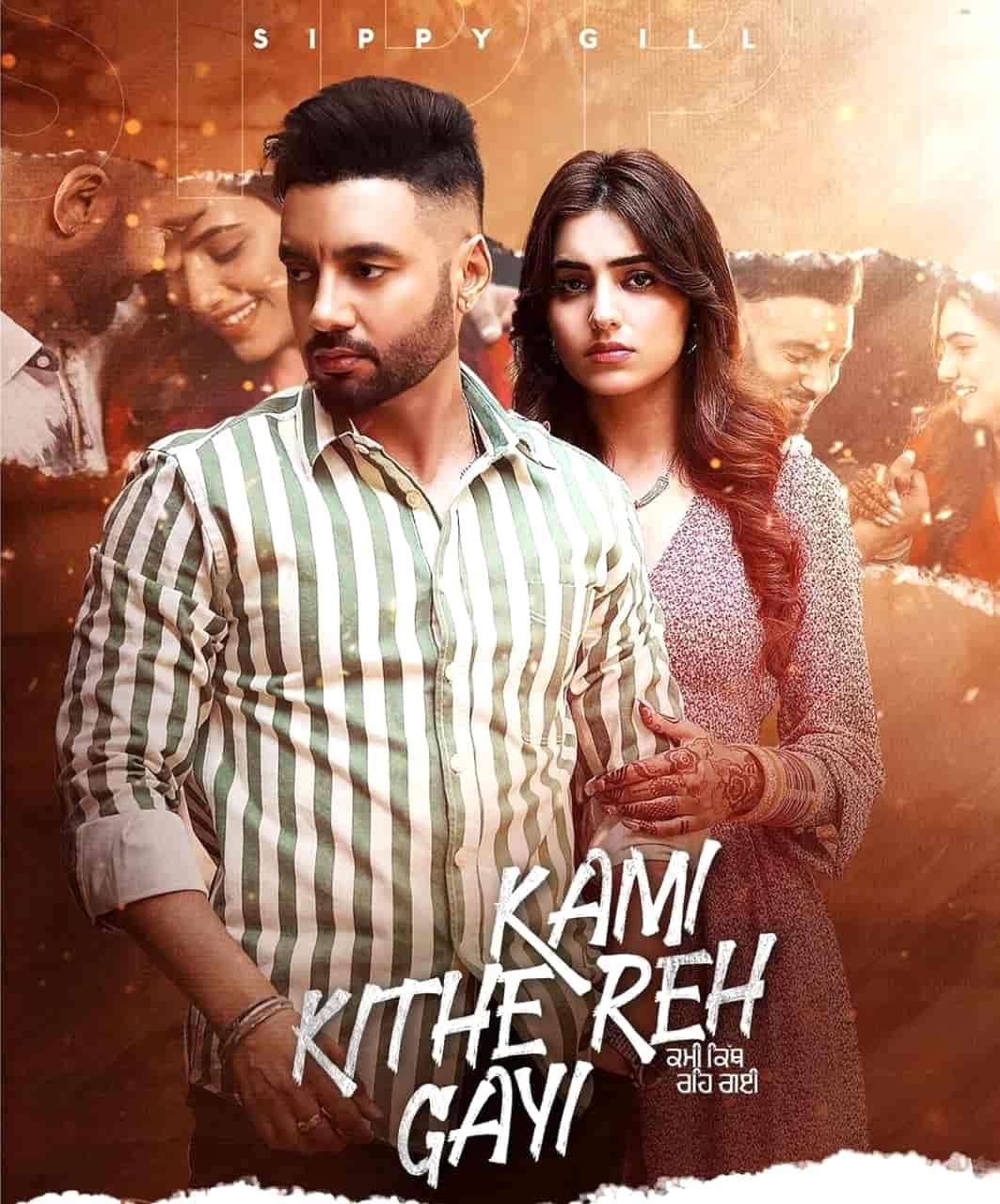 Kami Kithe Reh Gayi Punjabi Song Lyrics Sippy Gill