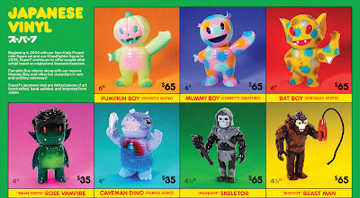 Super7's New York Comic Con 2019 Exclusive Soft Japanese Vinyl Figures