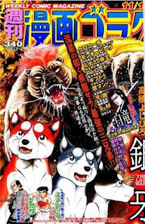 [雑誌] 週刊漫画ゴラク 2016年11月18日号 [Manga Goraku 2016 11 18], manga, download, free