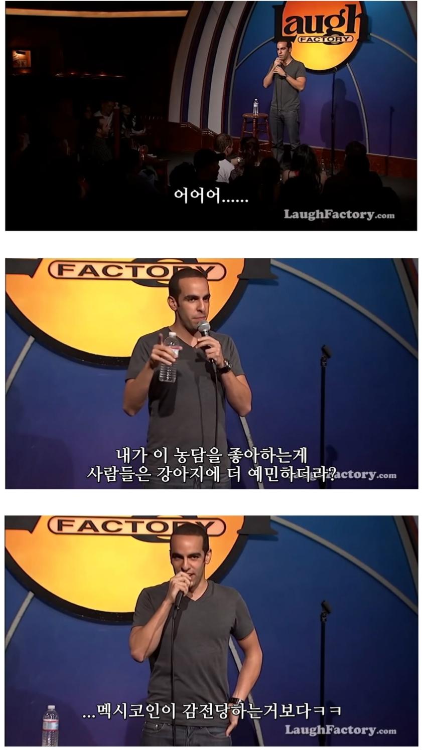 호기심 해결사를 좋아하는 코미디언 - 꾸르