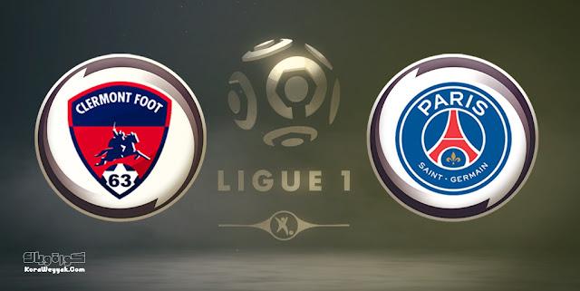 نتيجة مباراة باريس سان جيرمان وكليرمون اليوم 11 سبتمبر 2021 في الدوري الفرنسي