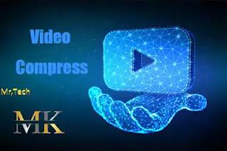 ضغط الفيديوهات بطريقة سهلة وسريعة (مجانا)