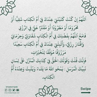 Doa Malam Nishfu Syaban